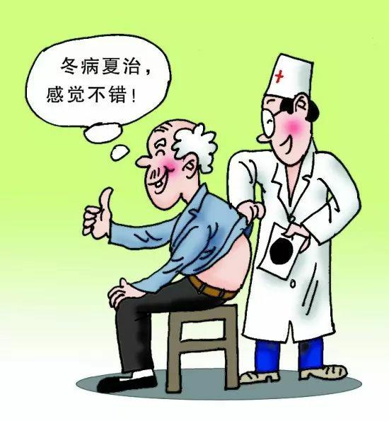 """赣州三康医院2018年""""三伏贴""""免费倒计时中。。。!"""